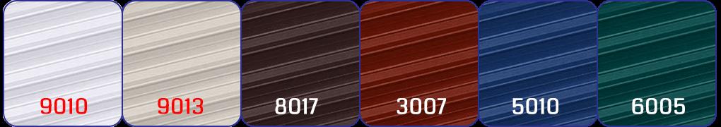 Roletne - Izbor iz RAL palete